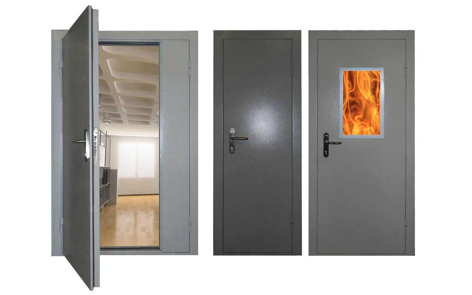 Выбор противопожарной двери