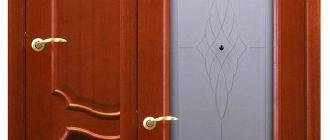 Разнообразные межкомнатные двери